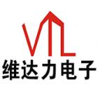 维达力实业(深圳)有限公司